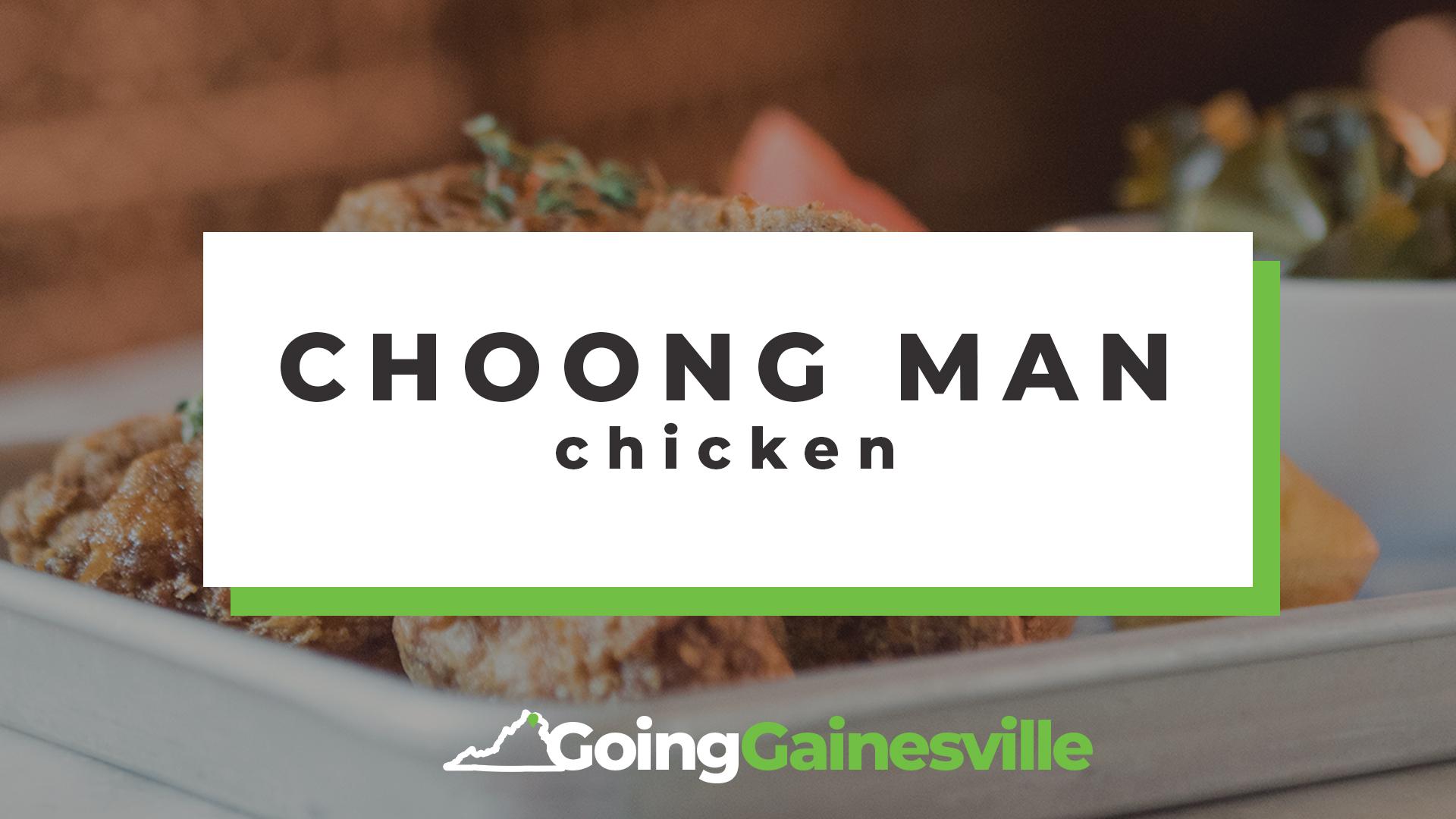 Choong Man Chicken
